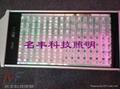 高質量112W大功率LED路燈 2