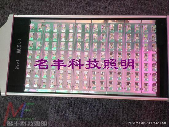 高質量112W大功率LED路燈 3