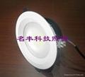 10W大功率SMD LED天花