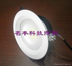 10W大功率SMD LED天花灯