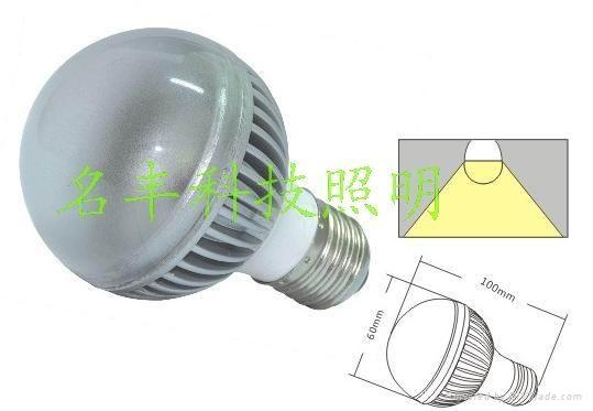 高效節能3W大功率LED球泡燈 5