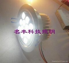 12W大功率LED天花灯