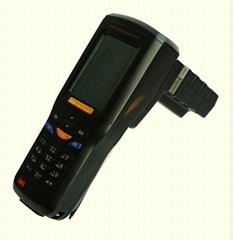 LF HF UHF CPU handheld