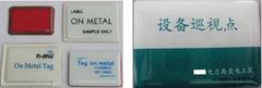ISO15693 HF anti-mental E-tag