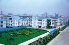Guangzhou Xinjie Amusement equipment Co.,Ltd.