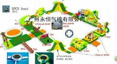 大型水上乐园 (热门产品 - 1*)