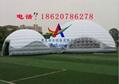 蒙古包帐篷,展览帐篷,充气帐篷