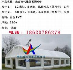 充氣拱形帳篷,充氣支架帳篷,充氣 (熱門產品 - 1*)