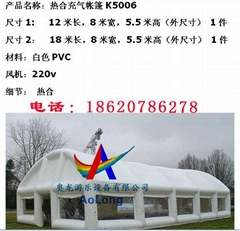 Inflatable stent tents ,Inflatable tent arch ,Inflatable funerals tents  (Hot Product - 1*)