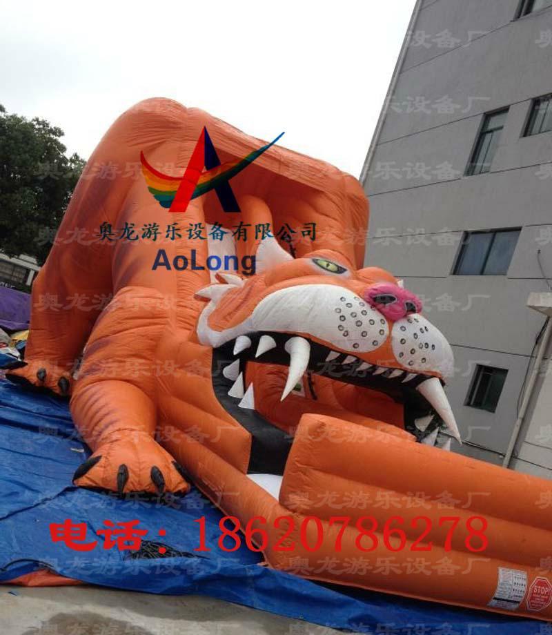 Inflatable slide tiger  2