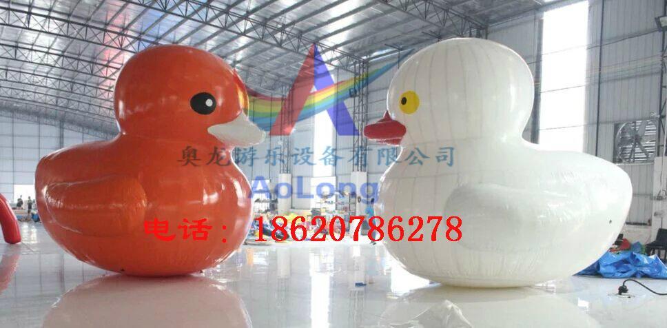充氣大黃鴨,香港大黃鴨,水上大黃鴨,超大閉氣大黃鴨 1