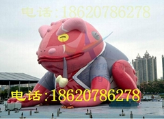 Large inflatable daikin