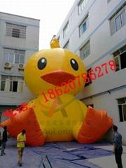 Inflatable Pikachu