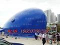 充气大鲸鱼,百万海洋球池鲸鱼帐篷,充气鲸鱼帐篷 4