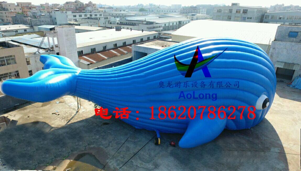 充气大鲸鱼,百万海洋球池鲸鱼帐篷,充气鲸鱼帐篷 1