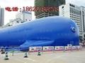 充氣大鯨魚,百萬海洋球池鯨魚帳篷,充氣鯨魚帳篷 5