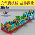 Inflatable land stage mode, large land rushed off obstacle,  4