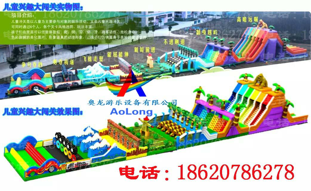 Inflatable land stage mode, large land rushed off obstacle,  8