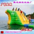 Water slides, yacht slide, water rock