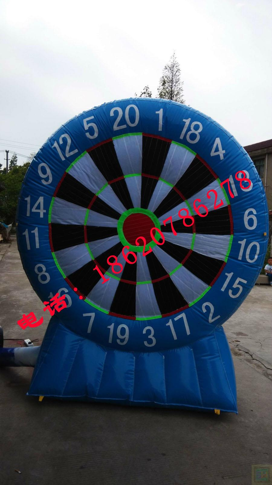 Inflatable dart board  2