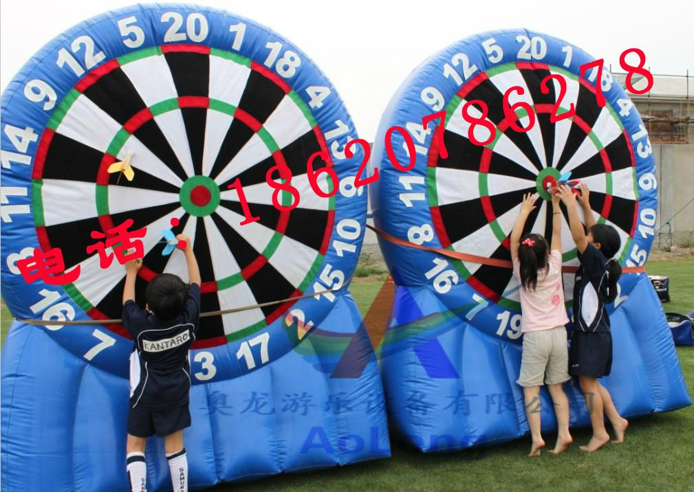 Inflatable dart board  8