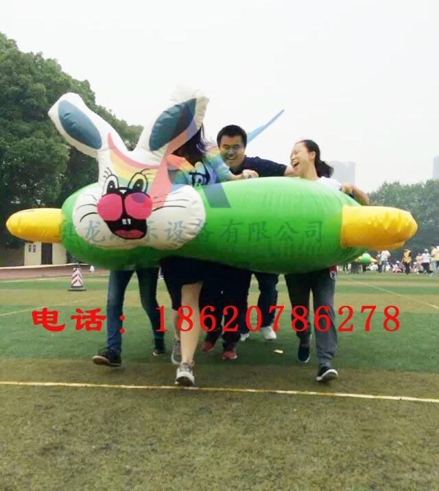 趣味运动器材龟兔赛跑 3
