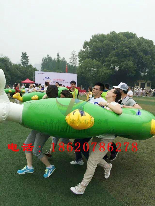 趣味运动器材龟兔赛跑 4
