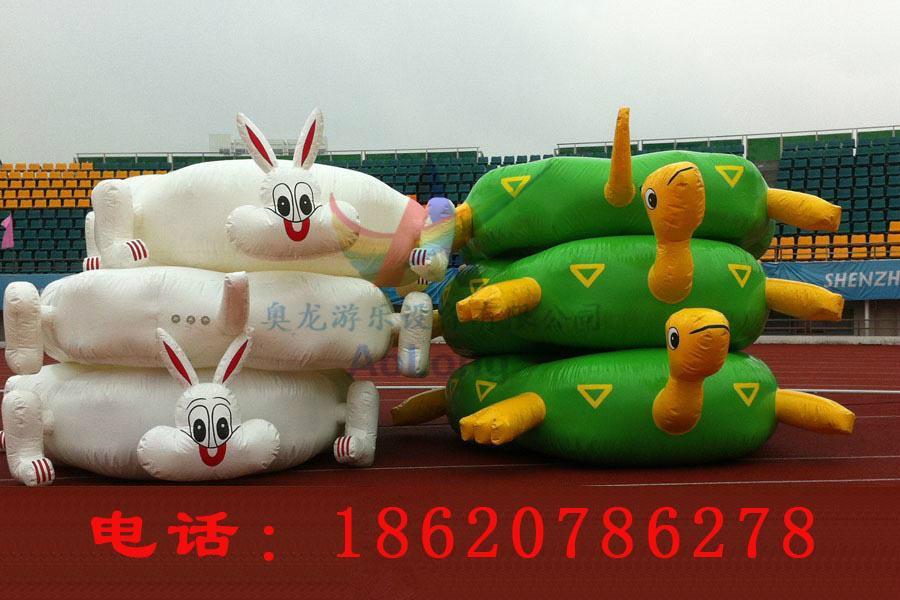 趣味运动器材龟兔赛跑 5