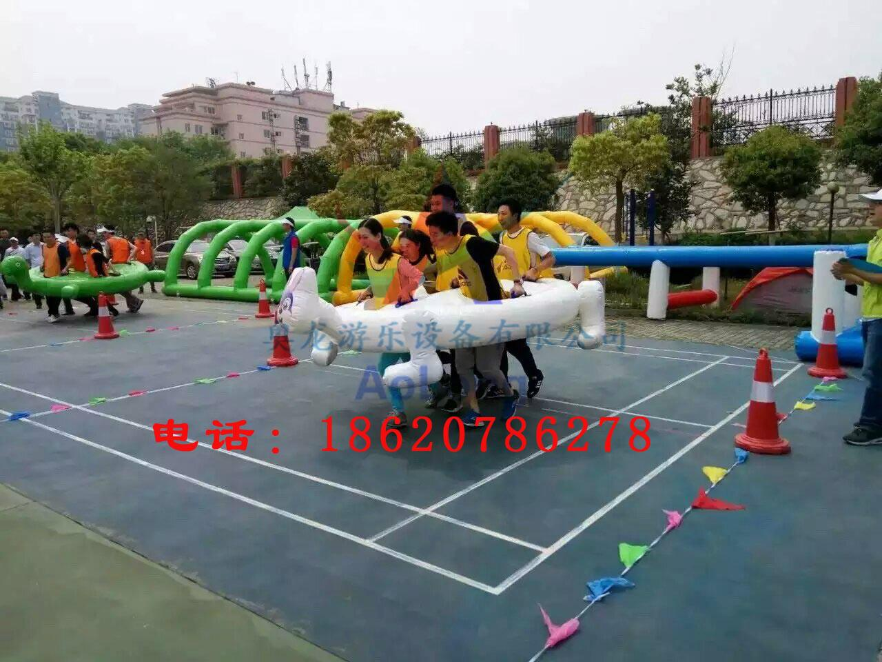 趣味运动器材龟兔赛跑 6