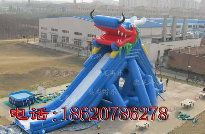 充氣大型龍頭水滑梯 1