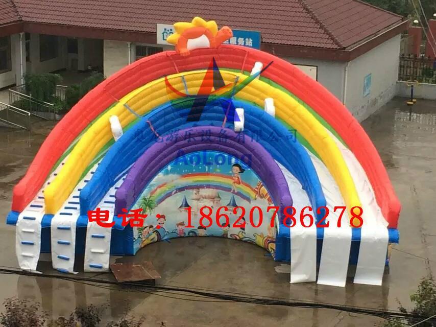 Inflatable water slides rainbow 1