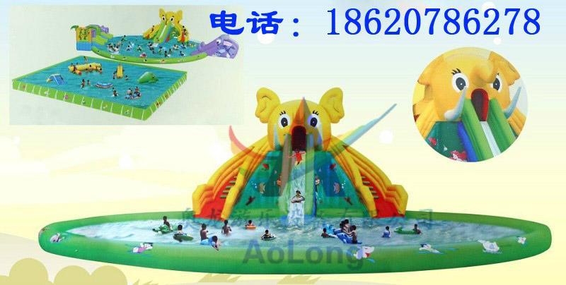 Inflatable elephant water slide 1