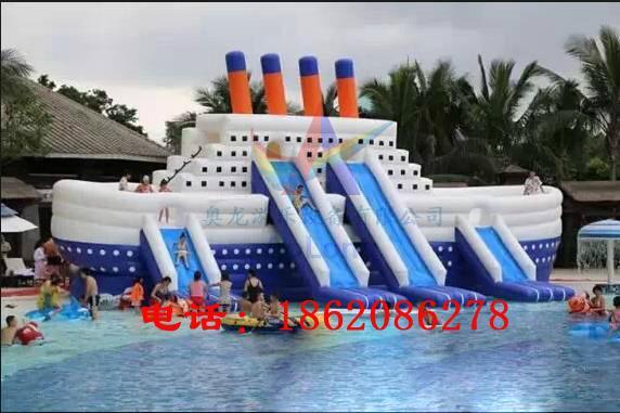 充氣海盜船(水上樂園) 5