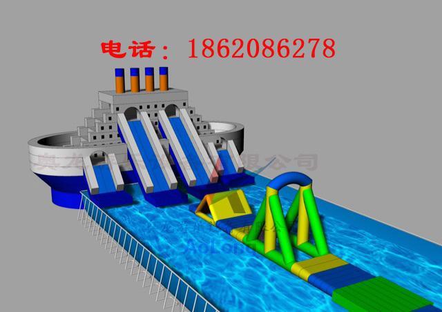 充气海盗船(水上乐园) 4