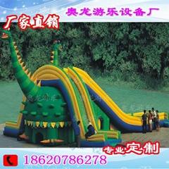Inflatable water park di
