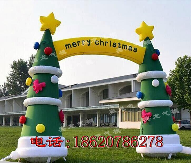 Inflatable Christmas tree (Christmas arch) (Christmas crutches) 1