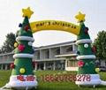 充气圣诞树(圣诞拱门)(圣诞拐