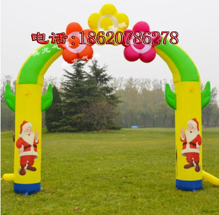 Inflatable Christmas tree (Christmas arch) (Christmas crutches) 3