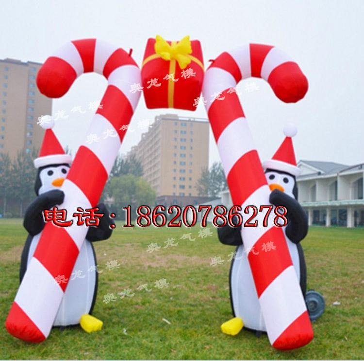 Inflatable Christmas tree (Christmas arch) (Christmas crutches) 5