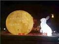 充氣中秋玉兔