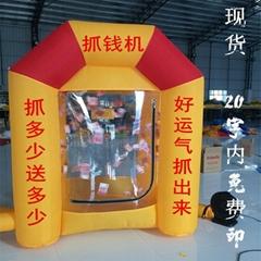 Inflatable grasp money m