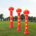 Inflatable lanterns column 3