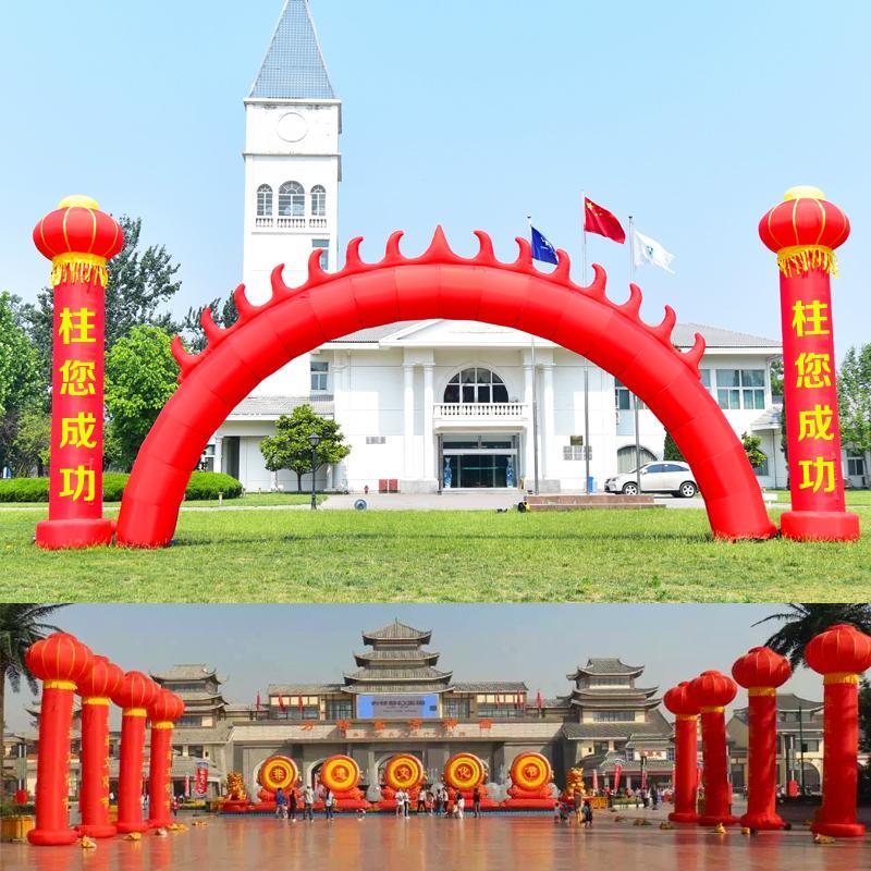 Inflatable lanterns column 5
