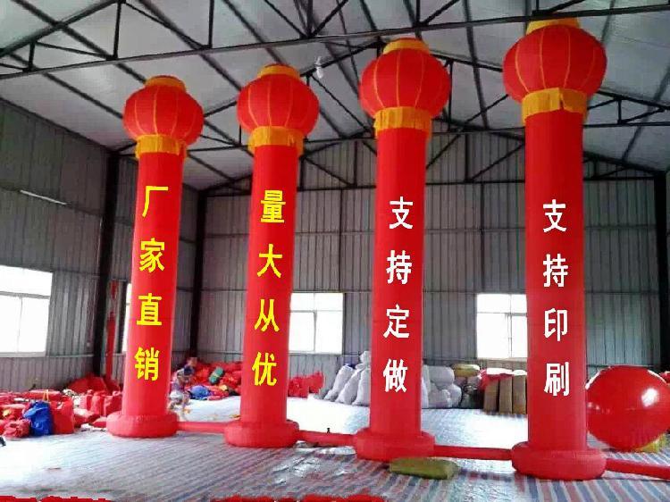 Inflatable lanterns column 2