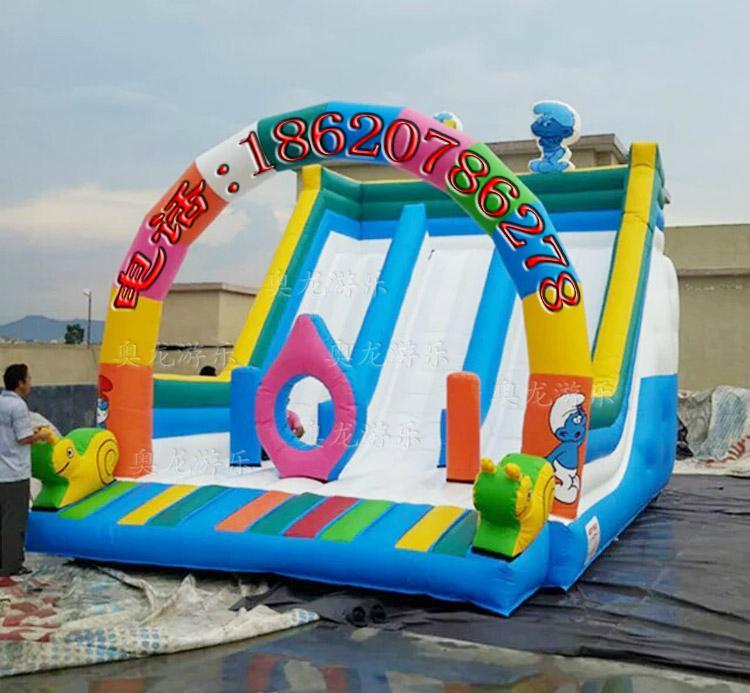 Inflatable trampoline slides 8