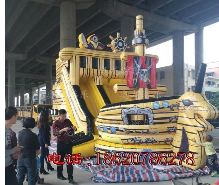 充氣海盜船滑梯 8