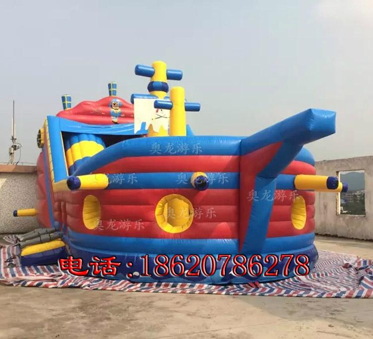 Inflatable pirate ship slide 5