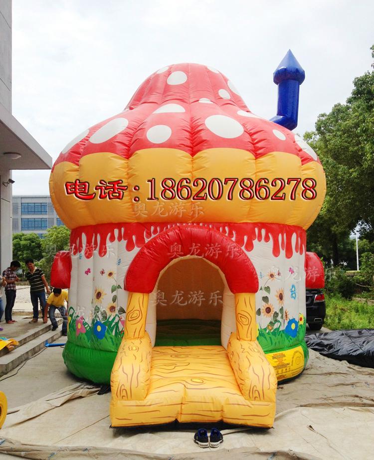 充气蘑菇房子蹦床 3