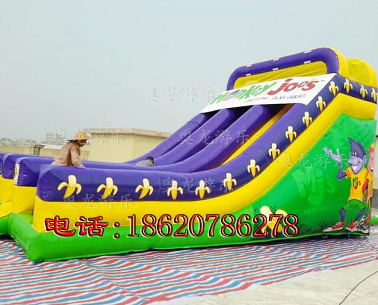 Inflatable cartoon slide 3