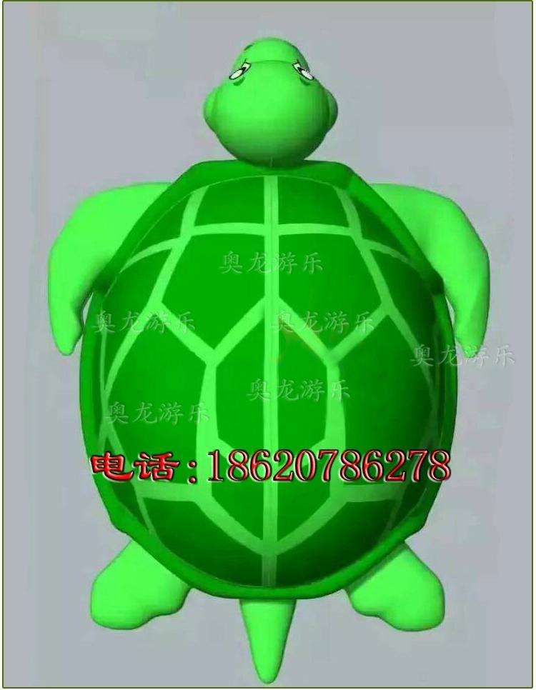 海龟岛帐篷